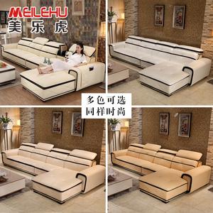 真皮沙发头层牛皮 小户型组合皮艺沙发简约进口现代客厅 皮沙发