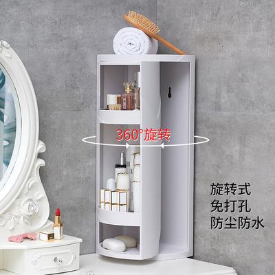 旋转浴室置物架塑料卫生间三角收纳架吸壁化妆品大号收纳盒免打孔
