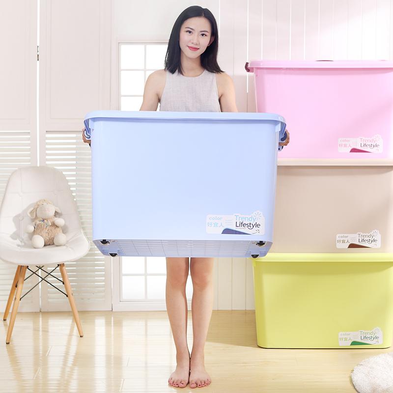 250L特大號收納箱塑料裝衣服被子整理箱有蓋滑輪儲物周轉箱收納盒