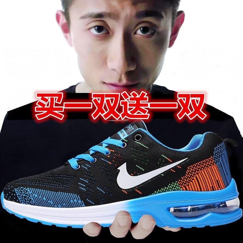 2020新款爱耐克版夏季网面气垫鞋透气运动跑步百搭休闲男鞋学生