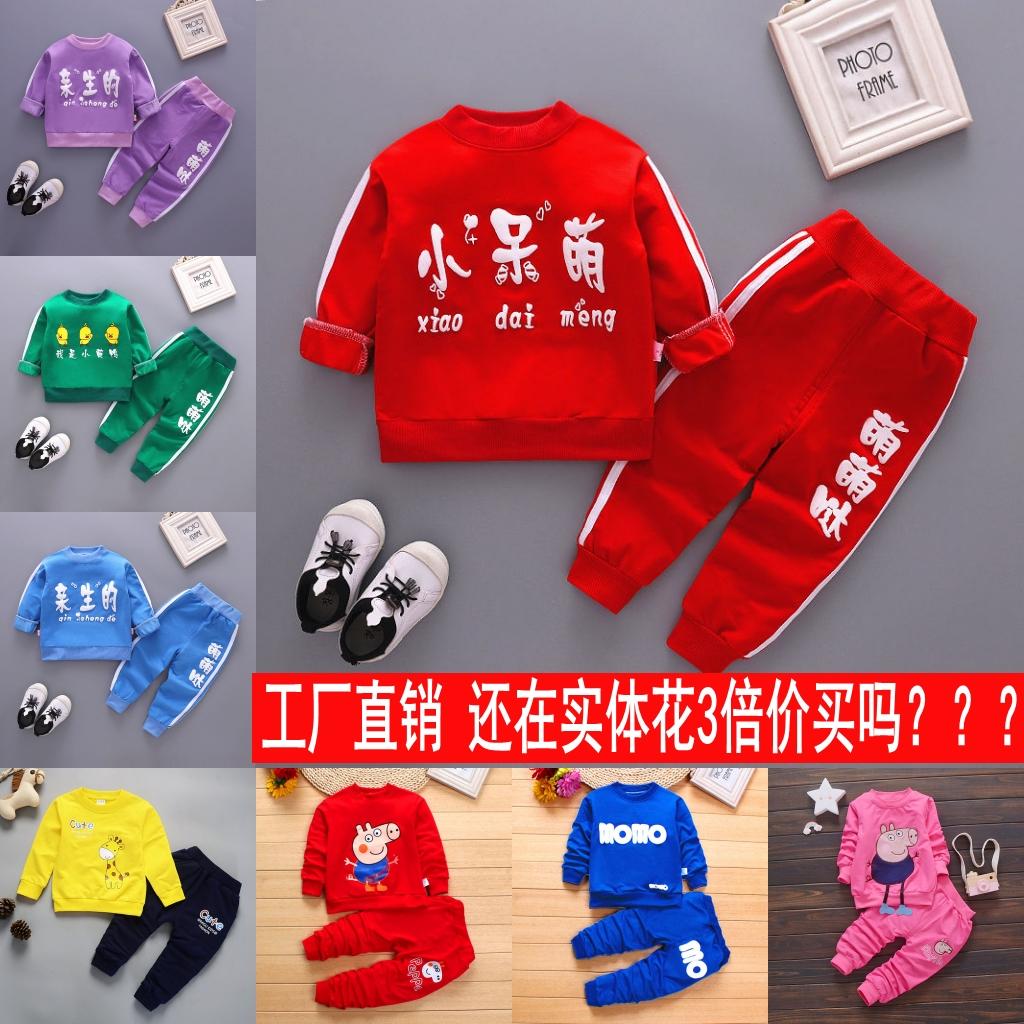 男童夏装迷彩套装4宝宝婴儿运动两件套3女童春秋加绒外套1-2-5岁