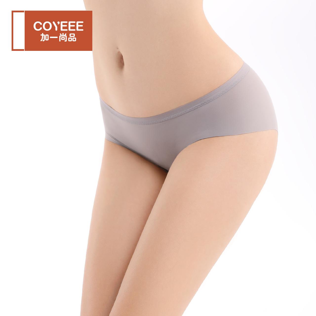 加一尚品内裤 性感薄款低腰无痕女士平角星期裤G01