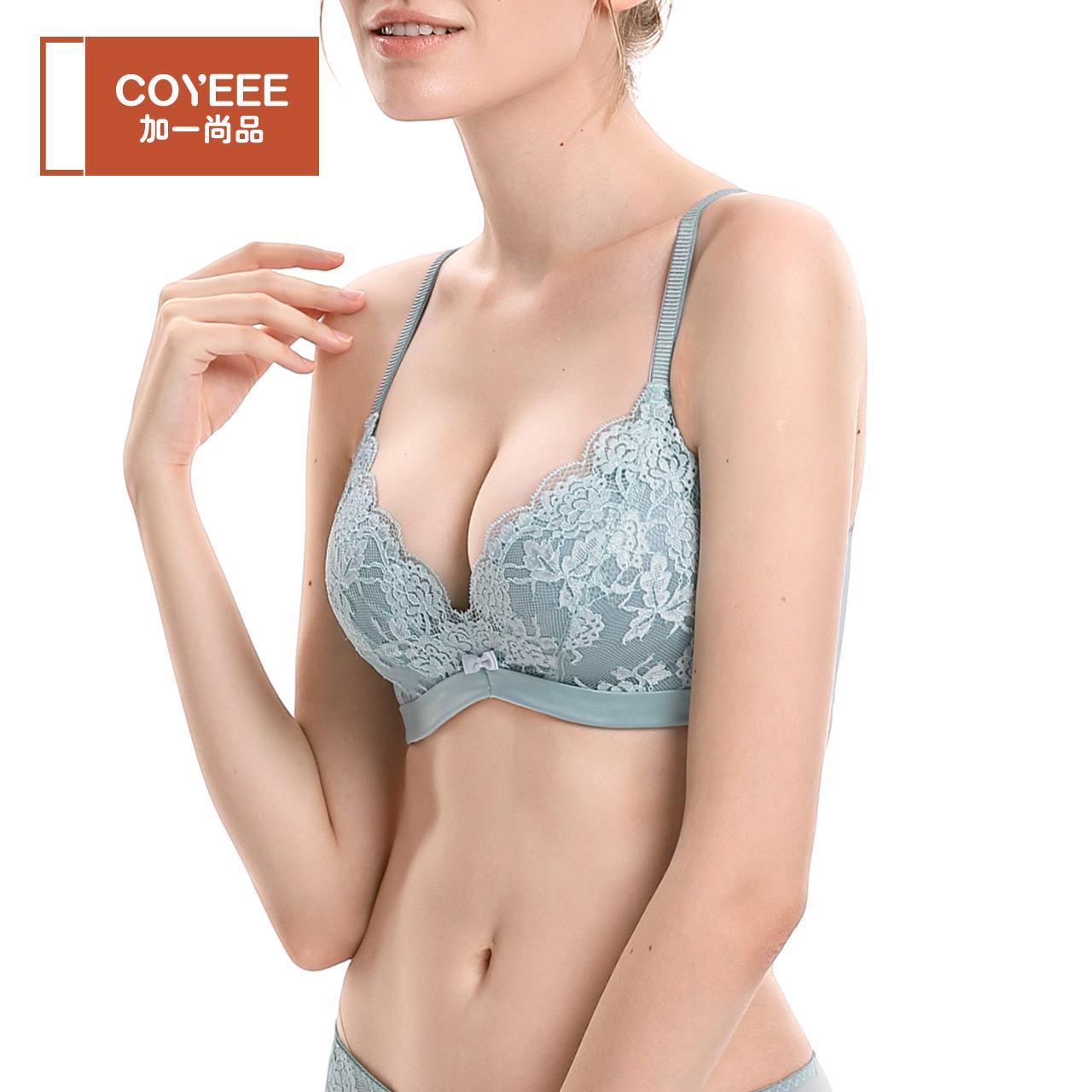 加一尚品蕾丝内衣女夏 无钢圈薄款深V性感聚拢防空杯文胸乳罩S36