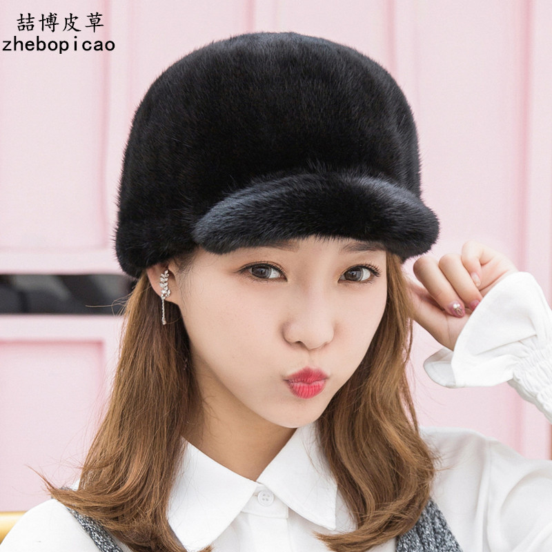Mink fur grass hat for men and women in autumn and winter