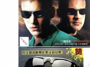 (转卖)偏光变色眼镜驾驶太阳镜男眼睛司机开车钓鱼,男士墨镜,