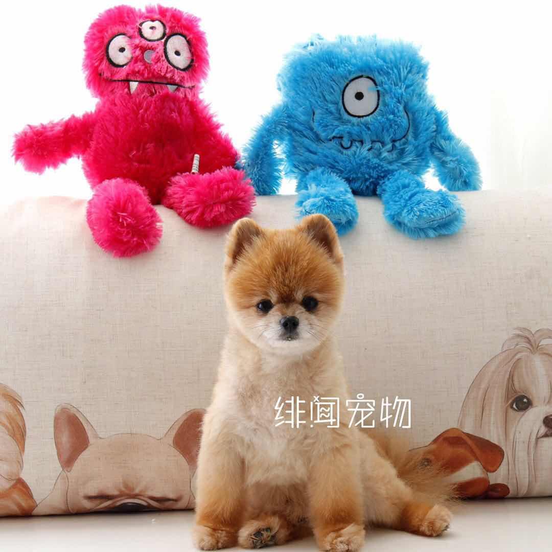Детские игрушки / Товары для активного отдыха Артикул 596114567198