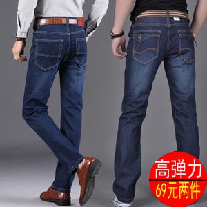 秋冬季薄款加絨男裝牛仔褲男士高彈力直筒寬松加肥大碼休閑長褲男