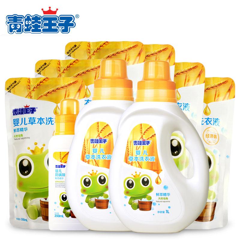青蛙王子嬰兒洗衣液 裝瓶裝1L^~2 袋裝0.5L^~6 除蟎 0.35L^~1