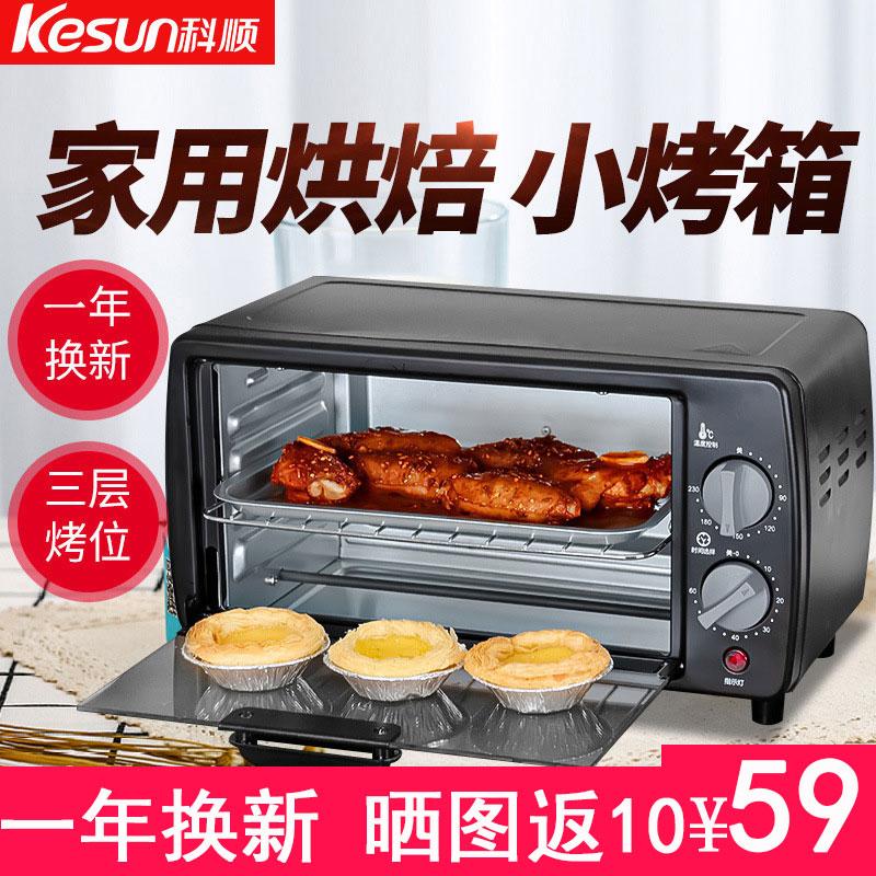 Бытовая техника для кухни Артикул 572508189911