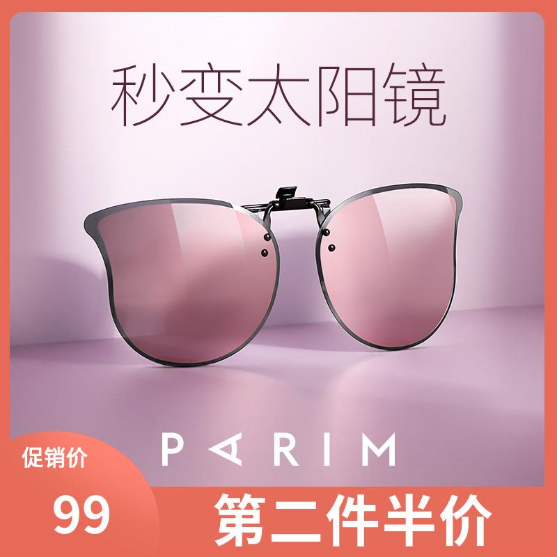 墨镜夹片女大框超轻偏光眼镜近视专用开车驾驶潮太阳镜女防紫外线