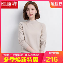 Hengyuanxiang cardigan women's half high collar autumn and winter 2019 new Pullover knitwear solid color slim bottoming sweater woman