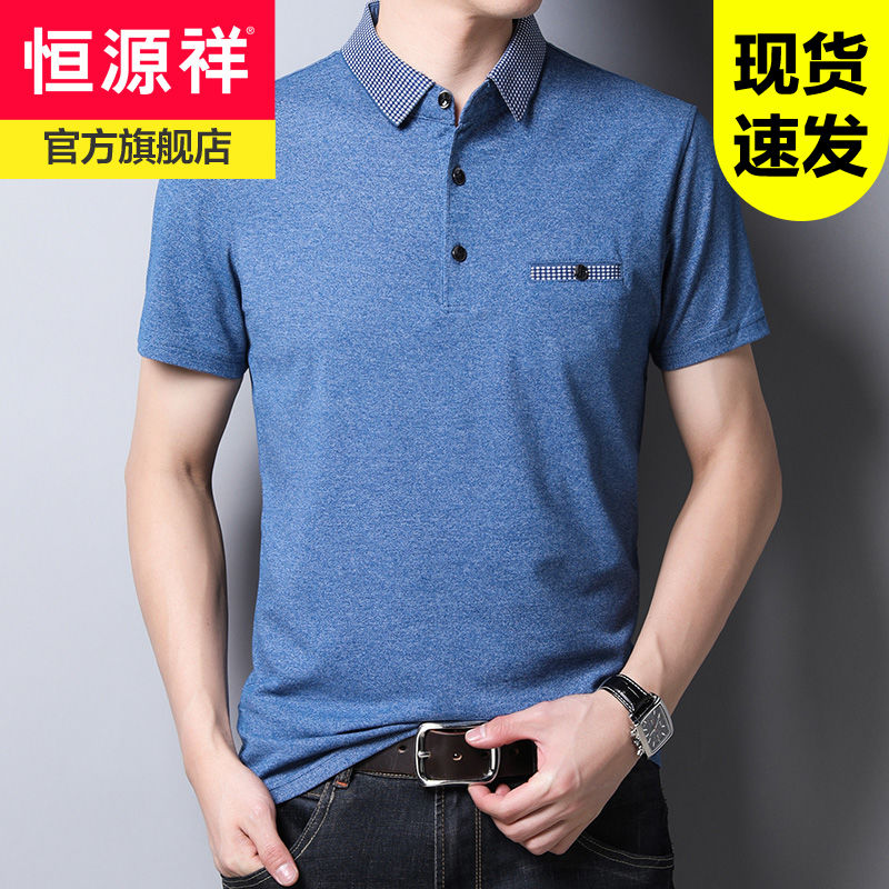 Hengyuanxiang Pure Color Short Sleeve T-shirt Men's Leisure Dad Summer Dress New Middle-aged Business Collar Father's Polo Shirt