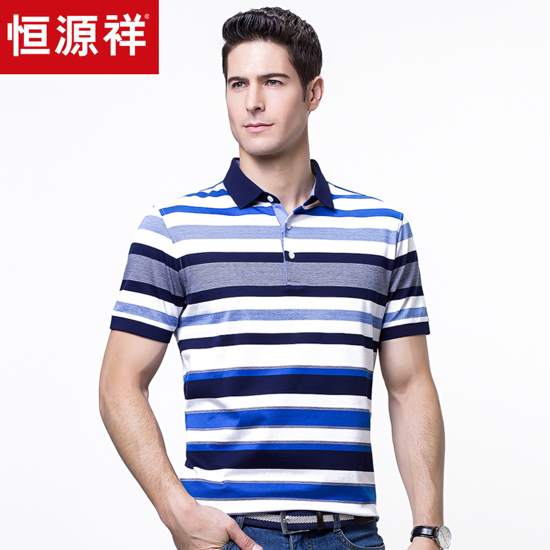 恒源祥男士短袖T恤2018夏季新款休闲爸爸装polo衫中年商务t恤衫