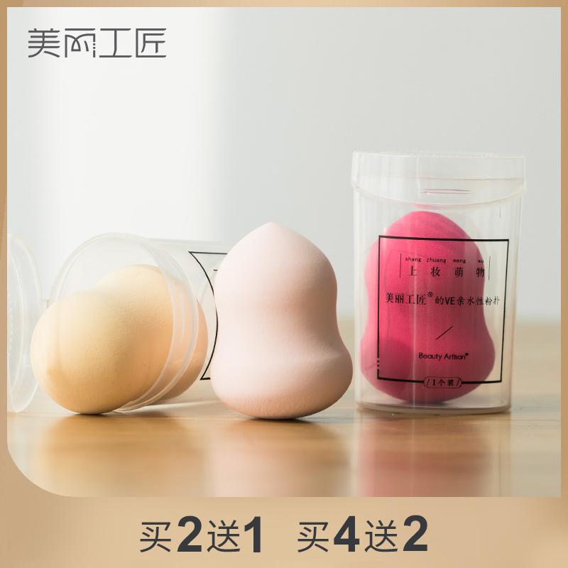 盒装葫芦粉扑