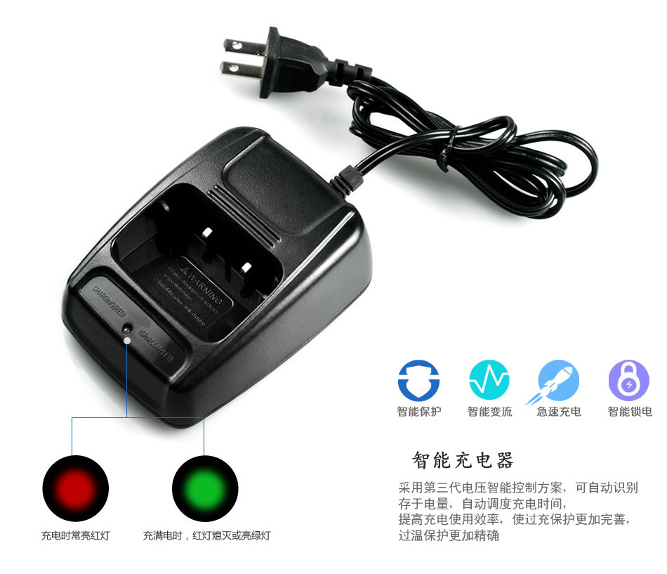 Rexstone X3 walkie talkie charger rexstone X3 walkie talkie charger is suitable for lithium batteries