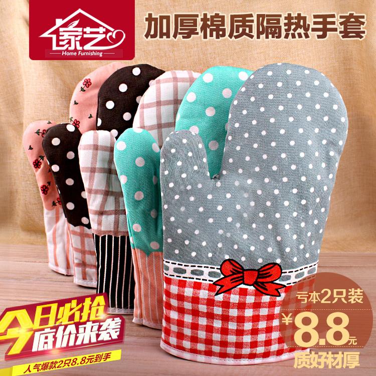 2 только сгущаться микроволновой печи жаркое коробка специальный изоляция перчатки хлопок скольжение кухня высокотемпературные выпекать поезд ошпаривают перчатки