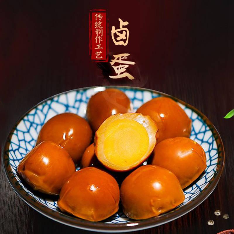 温州特产乡巴佬卤蛋五香土鸡蛋零食