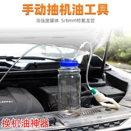 新款汽车换机油工具手动抽换吸机油机泵神器负压泵真空泵保养工具图片