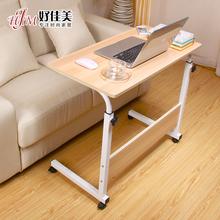 小書桌簡約學生學習床邊桌子 移動升降電腦桌床上家用簡易寫字臺式