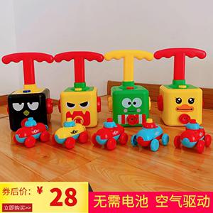 儿童空气动力气球车 2-3-4-5岁男女孩益智力宝宝吹气球小汽车玩具