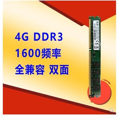 Оперативная память Артикул 529506179306