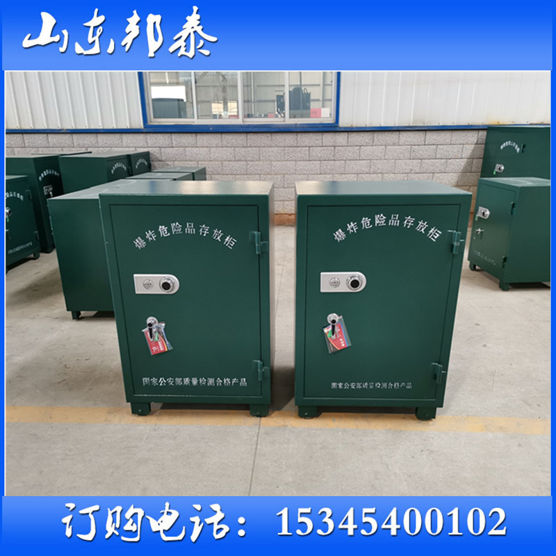 Explosion explosive box dangerous goods storage cabinet initiating explosive device storage box explosion proof civil explosive box certified by Ministry of industry and information technology