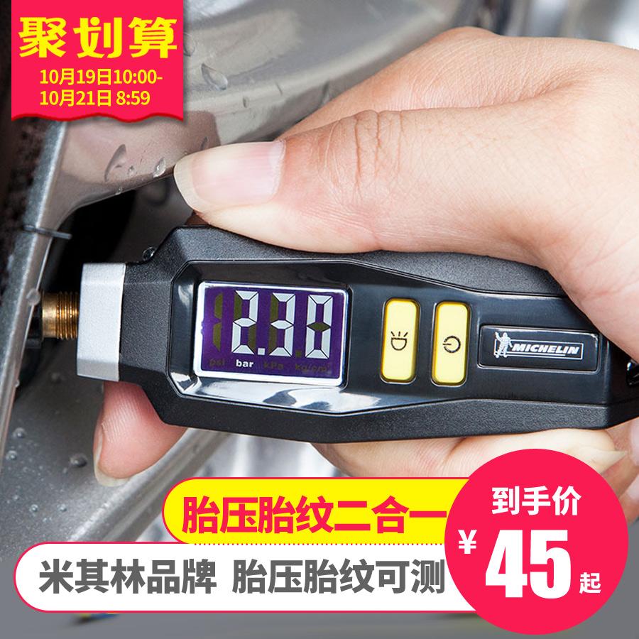 Michelin лес высокой точности цифровой давление в шинах считать автомобиль давление в шинах руководитель мера цифровой давление в шинах стол шина атмосферное давление стол мера регулятор напряжения
