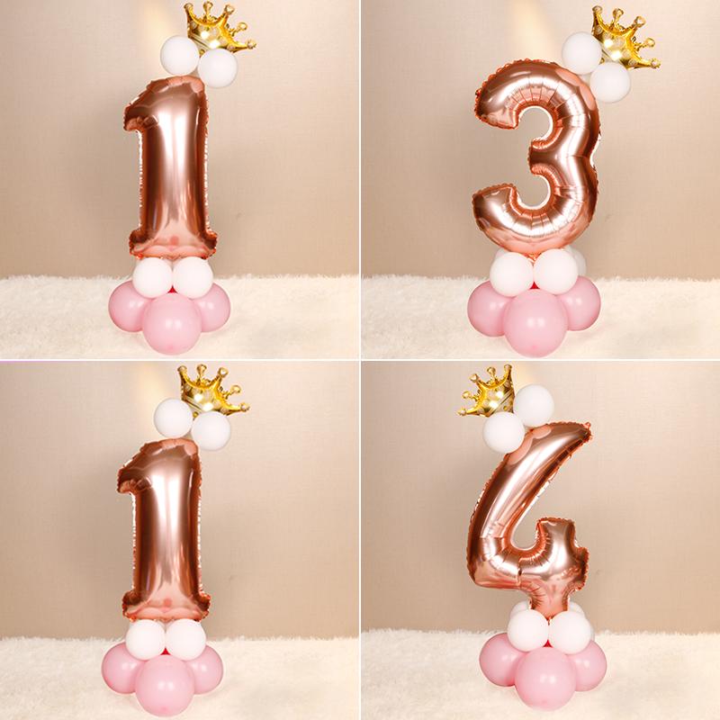 香槟玫瑰金大号数字气球0-9立柱限10000张券