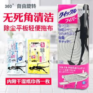 花王静电除尘纸拖把一次性家用平板地板免手洗懒人拖地拖布湿纸巾