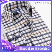 休闲 纯棉加厚磨毛格子衬衫 春秋款 商务男装 男士 SmartFive 衬衣长袖