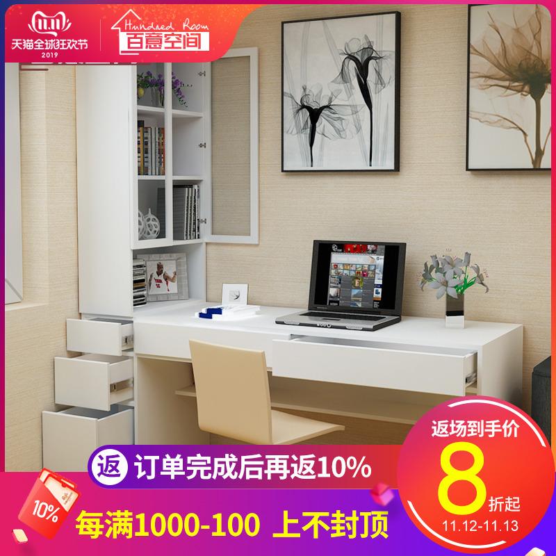 定制家用卧室书房双人电脑桌双人书架书桌书柜组合台式机写字台
