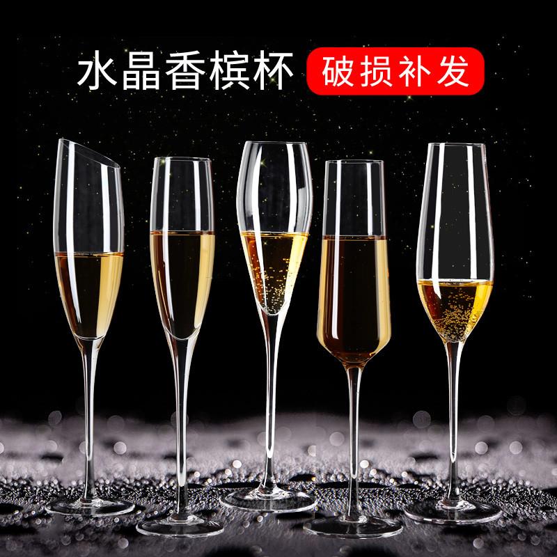 ��意水晶高�_杯 �t酒杯香��杯 �u尾酒杯子玻璃杯家用�W式�R天尼杯