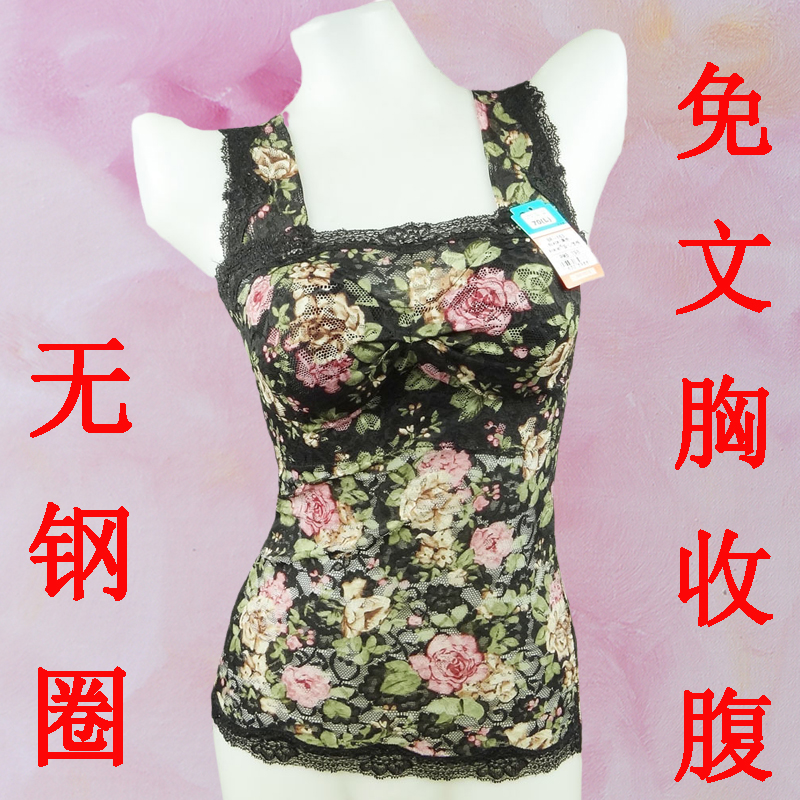 Body shaping underwear bra free suspender vest no steel ring slim fit tight waist closed belly large base coat womens inner layer