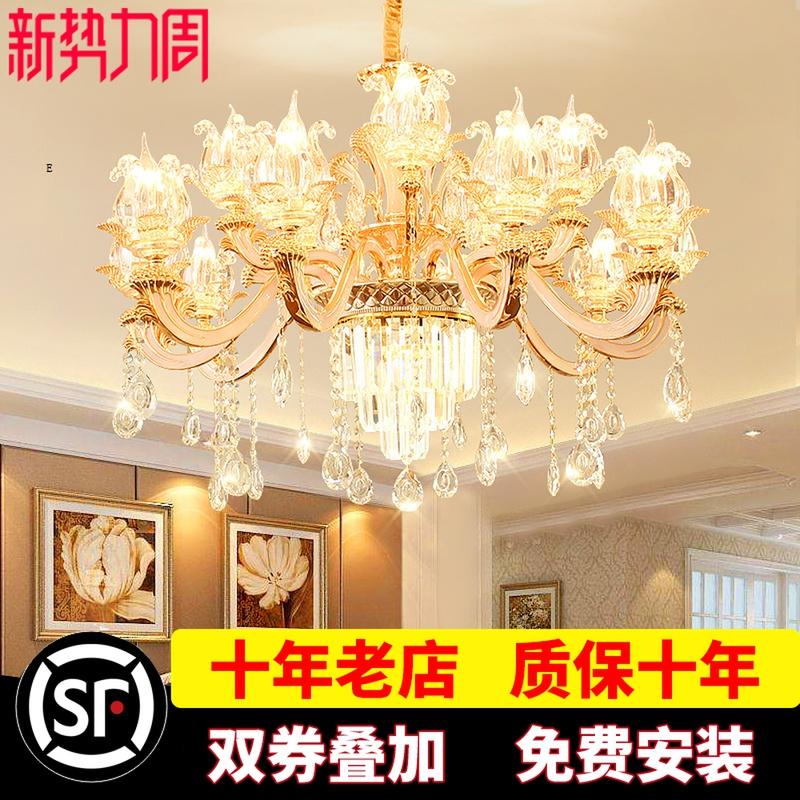 欧式2020新款奢华水晶餐厅客厅灯