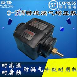 焱隆天然气增压泵加压泵家用商用燃气灶加压器进口材料改进升级款