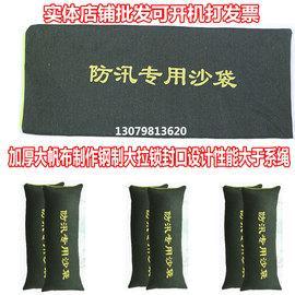 防汛拉链专用沙袋沙包物业消防防洪加厚帆布防水拉链阻燃吸水防汛