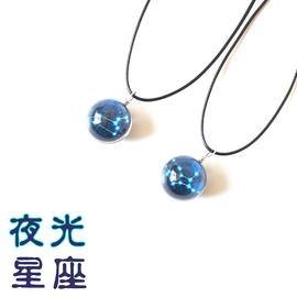 【夜光】12星座项链吊坠情侣闺蜜挂坠学生简约韩版小清新玻璃饰品