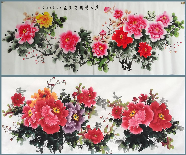 牡丹小六尺原稿字画客厅玄关无款水墨纯手绘国画花鸟装饰画E-9
