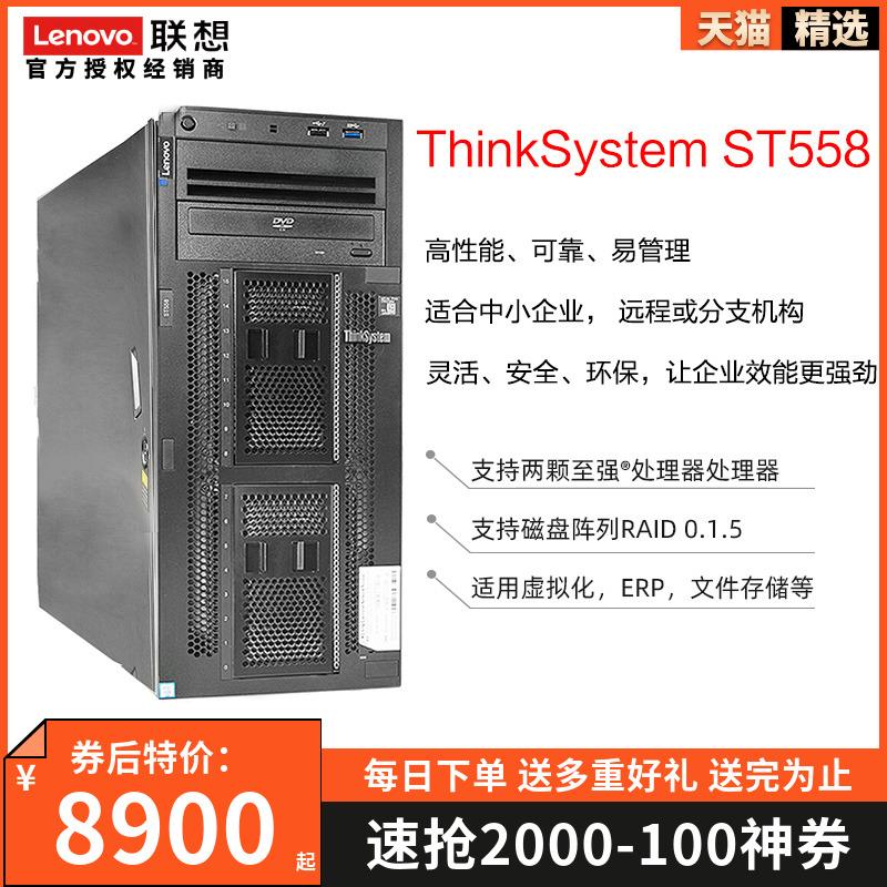 Базы данных и информационные услуги Артикул 20880315250
