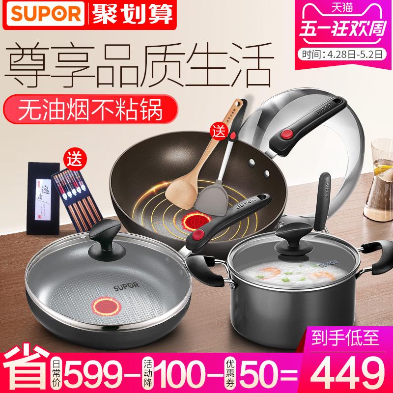 Провинция сучжоу причал ваш красный огонь точка котелок с выпуклым днищем палка горшок масляные дым горшок отрицать горшок кухня три образца домой сочетание кухонные принадлежности