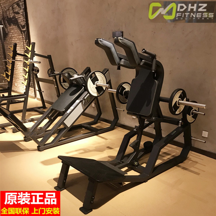 Huck squat machine mustache Hummer commercial reverse pedal strength equipment two way leg hip trainer gym