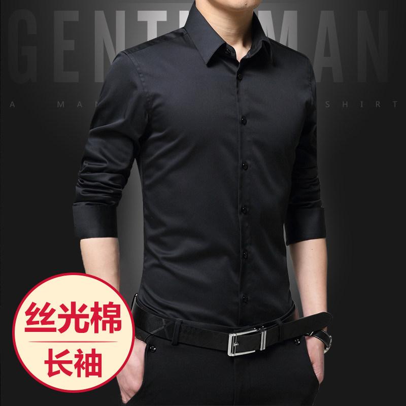 Лето месеризованный хлопок мужской рубашка с длинными рукавами случайный корейский дюймовый рубашка тонкий не требует глажения тонкая модель рубашка мужчина подростков черный