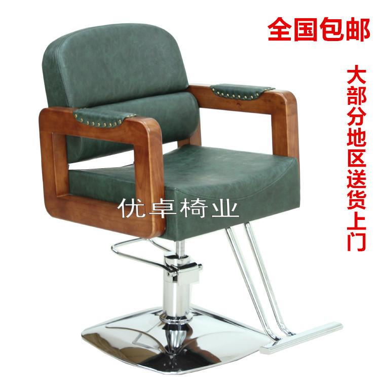 Парикмахерское дело стул стрижка стул релиз лить причина позволять стул продаётся напрямую с завода салон шампунь кровать новый ножницы волосы стул Y030