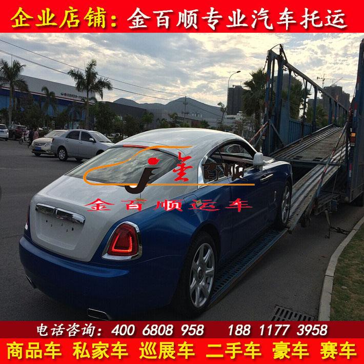 西安到杭州轿车托运公司/宁波/温州/台州/义乌私家汽车托运