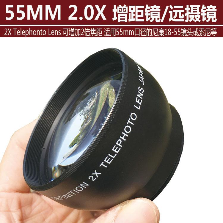 55MM 2X время увеличение расстояние зеркало камера прикрепленный плюс объектив время увеличение зеркало телескоп применимый nikon 55mm18-55 подожди