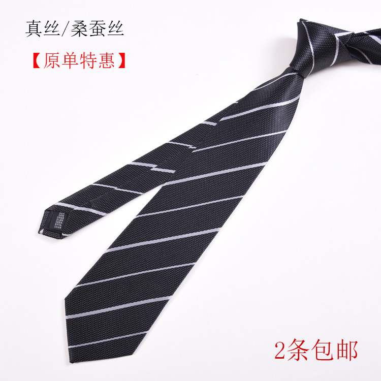 European and American famous real silk man groom best man mulberry silk tie business dress export original list authentic goods clearance