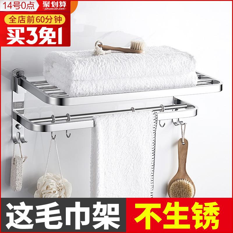 卡贝毛巾架不锈钢304双层折叠浴巾架卫生间五金挂件浴室置物架