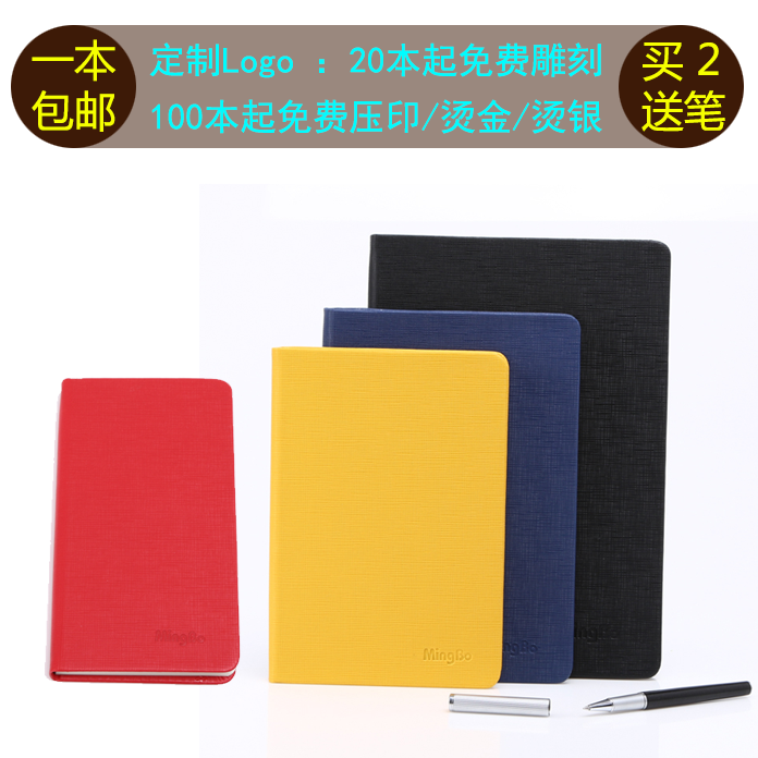 Mingbo business meeting leather notebook diary office stationery hardcover Notepad custom logo package