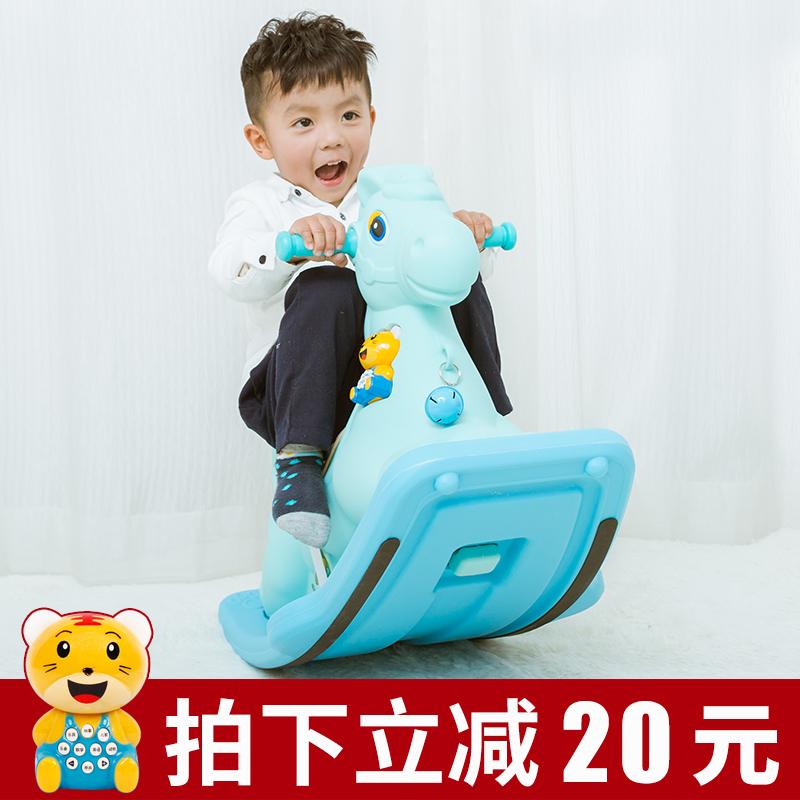 Ребенок озноб маму лошадь игрушка с музыкой большой толстый ребенок лошадка-качалка комнатный ребенок 1-2 полный год подарок