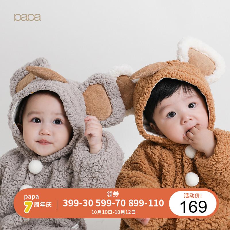 papa爬爬秋冬男女宝宝仿羊羔绒连体衣婴儿带帽爬服哈衣0-3岁(用170元券)